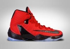separation shoes 1f3ee 1d951 ... reduced nike lebron basketzone 76c38 3bd45